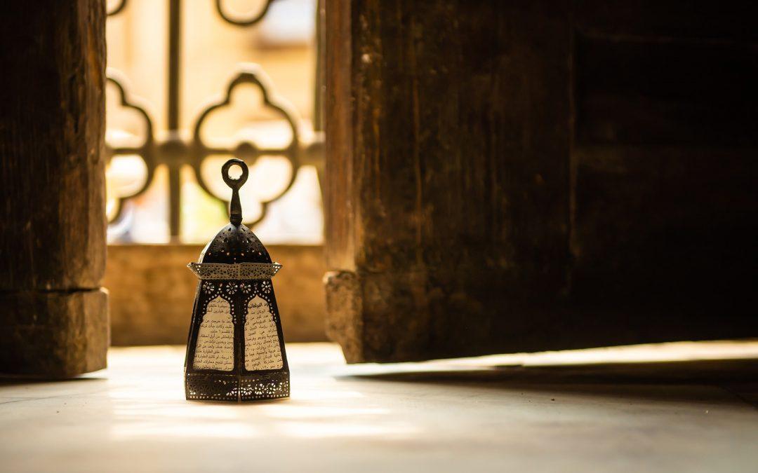 Shahr Ramadan 1441 Programs